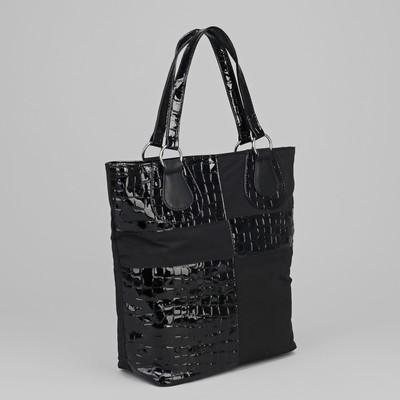 Сумка женская на молнии, 1 отдел, наружный карман, чёрная