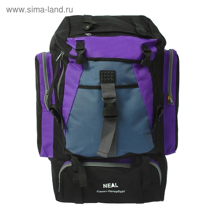 Рюкзак туристический на молнии, 1 отдел, 5 наружных карманов, объём - 75л, фиолетовый