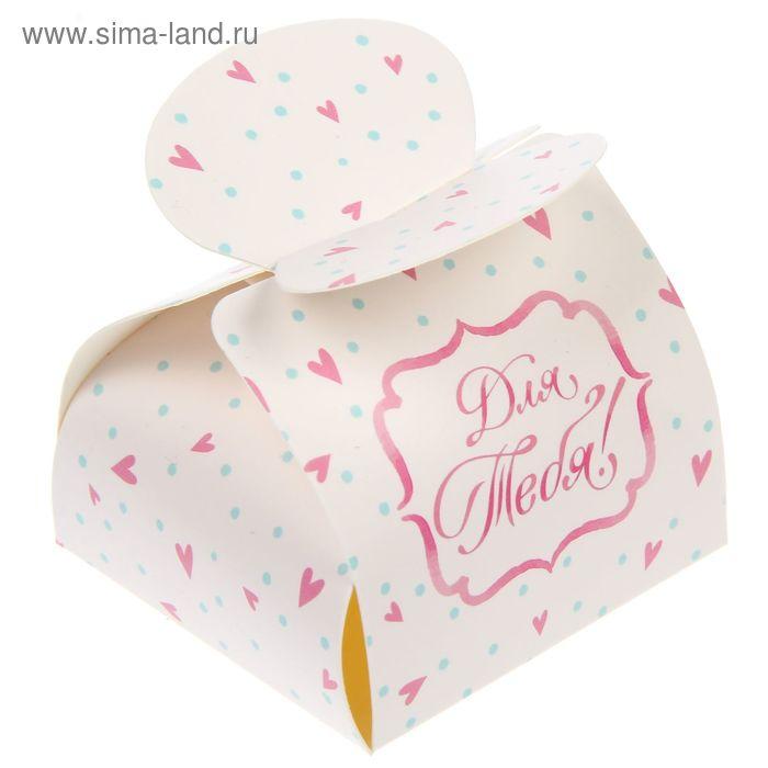 """Коробка складная мини""""С Любовью!"""", 6х6х4,5 см"""