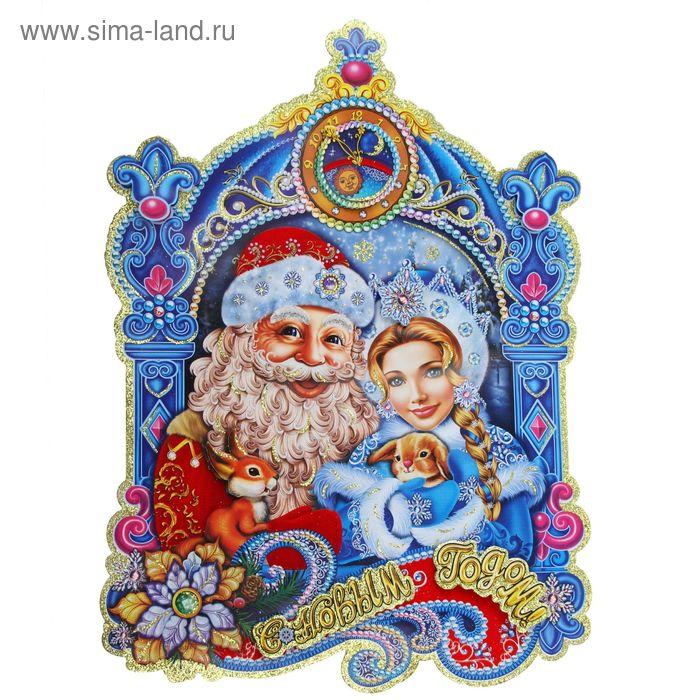 "Плакат ""Дед Мороз и Снегурка в окошке"""
