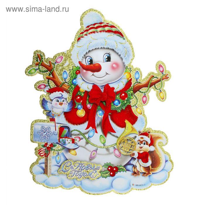 """Плакат """"Весёлый снеговик"""""""