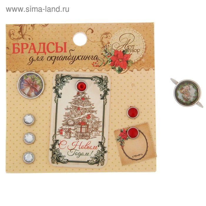 """Набор брадсов """"Рождественское ретро"""", 8 х 8 см"""