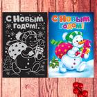 """Новогодняя гравюра """"Снеговик"""", полноцветное основание"""