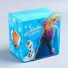 """Коробка подарочная """"Волшебного праздника""""Холодное сердце, 11 х11 х8 см"""