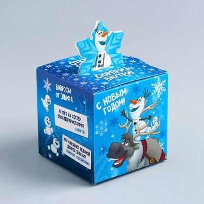 """Коробка подарочная """"Открой скорее!"""" Холодное сердце , 8 х 8 х 8 см"""