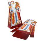 Складная коробка «Подарок от Деда Мороза», 15.5 × 24 × 8 см