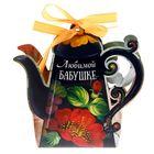 """Домик для чайных пакетиков без европодвеса """"Любимой бабушке"""", 20,3 х 36,2 см"""