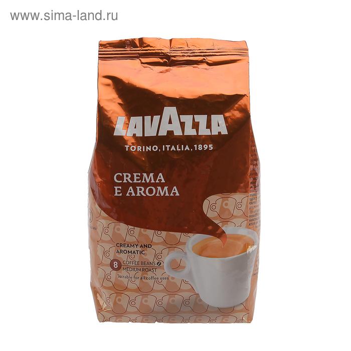 Кофе LAVAZZA Crema Aroma зерно 1 кг.