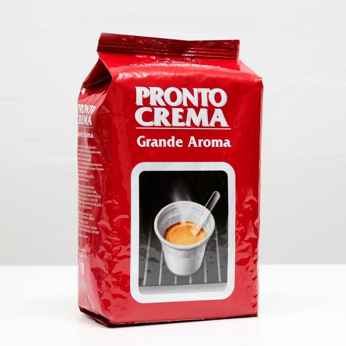 Кофе LAVAZZA Pronto Crema зерно 1 кг.