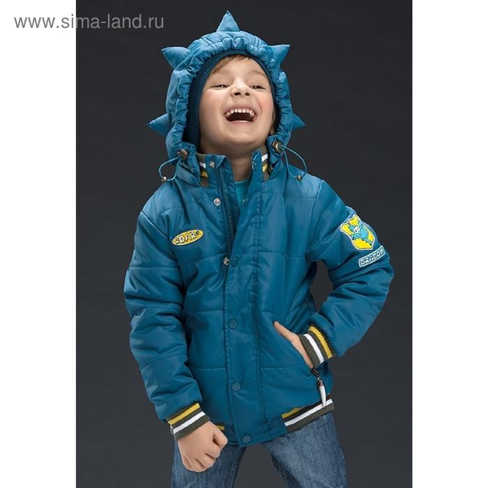 Куртка для мальчика, 3 года, цвет чернильный BZWC367/1