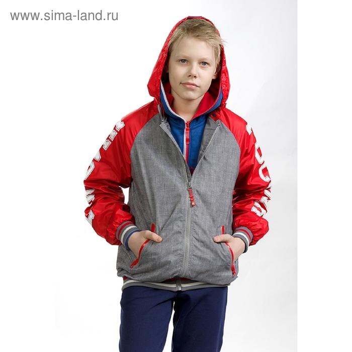 Ветровка для мальчика, 14 лет, цвет серый BZIN563