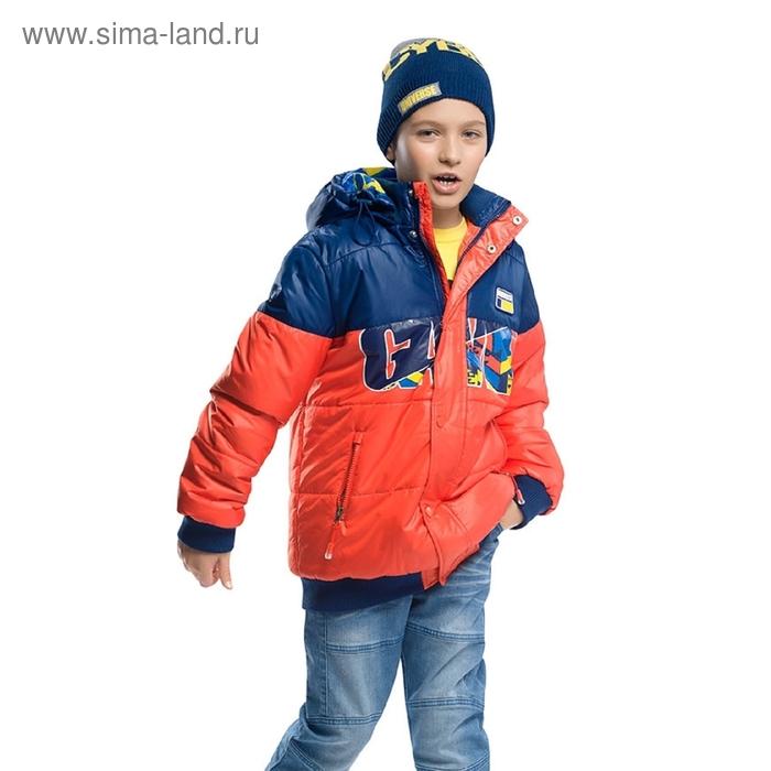 Куртка для мальчика, 10 лет, цвет красный BZWC464