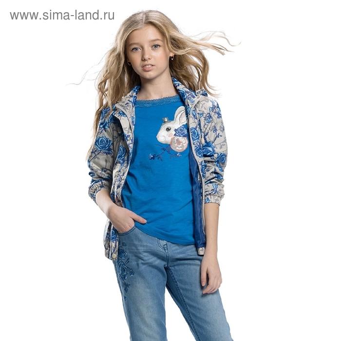 Ветровка для девочки, 11 лет, цвет песочный GZIN489