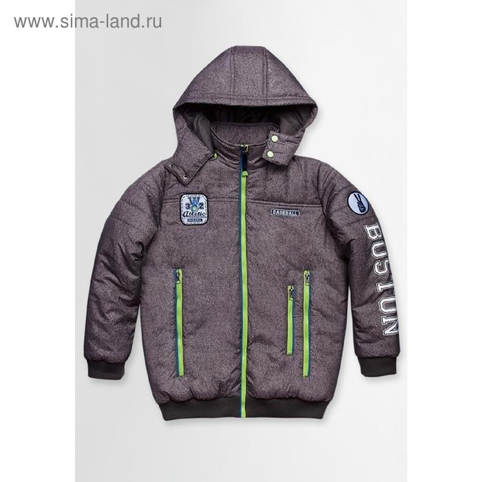 Куртка для мальчика, 10 лет, цвет серый BZWL447/1