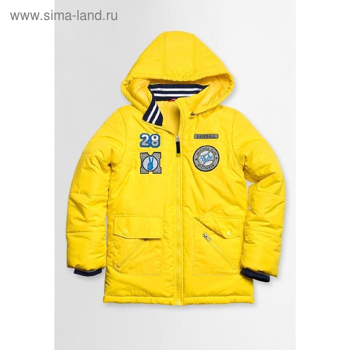 Куртка для мальчика, 9 лет, цвет жёлтый BZWL450