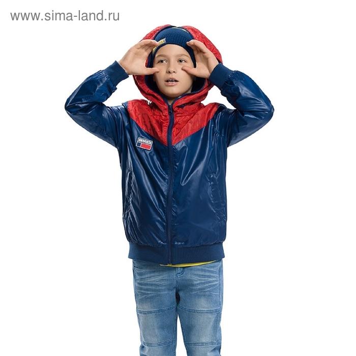 Ветровка для мальчика, 10 лет. цвет тёмно-синий BZIM464/1