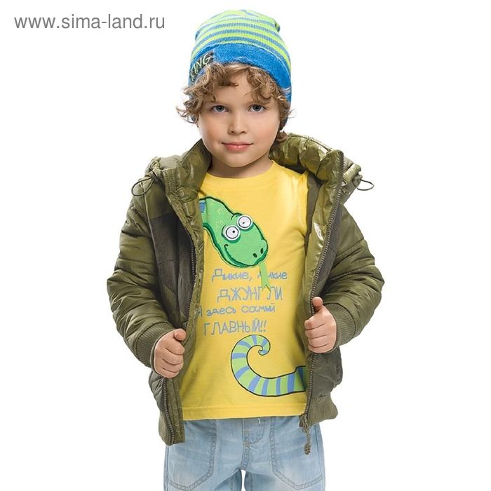 Куртка для мальчика, 2 года, цвет болотно-зелёный BZWC366