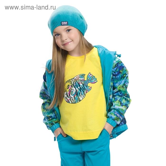 Ветровка для девочки, 5 лет, цвет голубой GZIM387