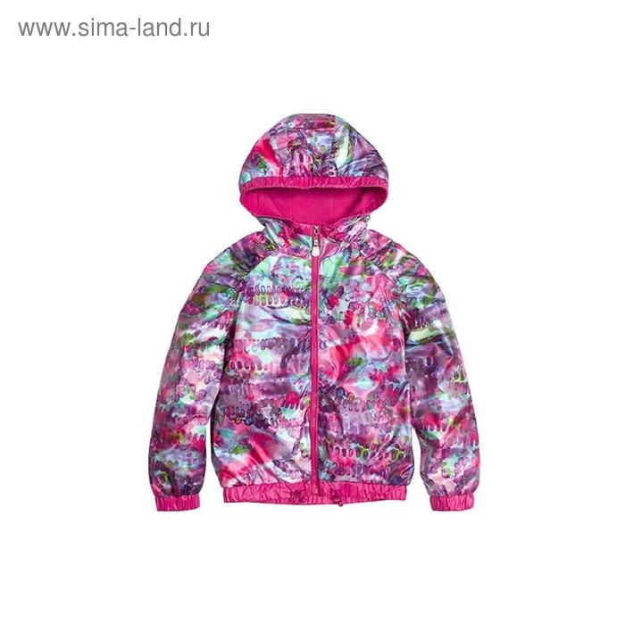 Ветровка для девочки, 6 лет, цвет розовый GZIM387