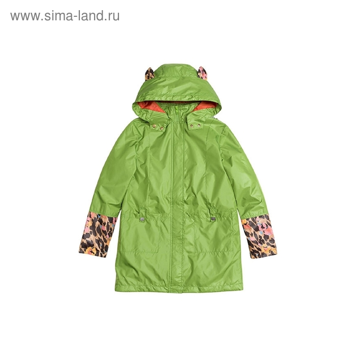 Плащ для девочки, 8 лет, цвет зелёный GZRN492