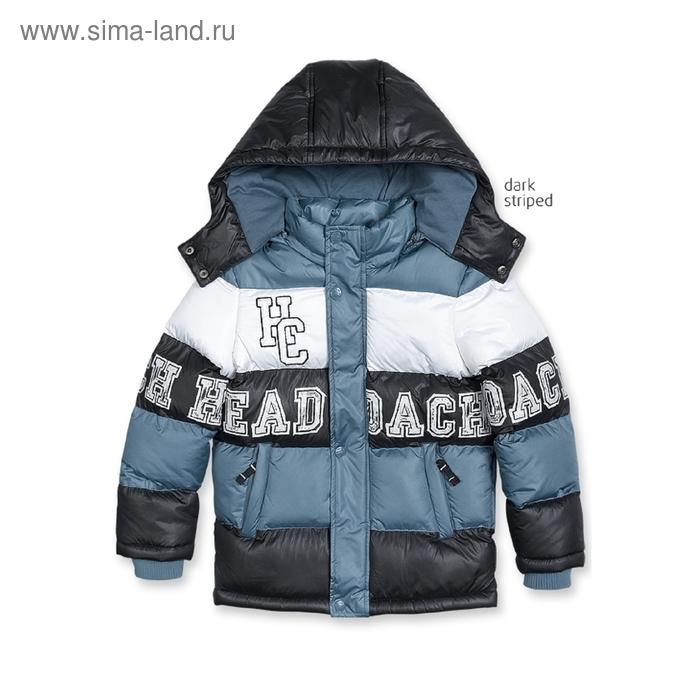Куртка для мальчика, 2 года, цвет чёрный+серый BZWT360/1