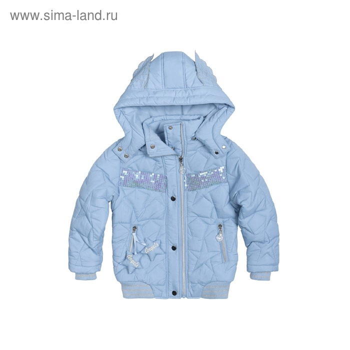 Куртка для девочки, 4 года, цвет голубой GZWL380