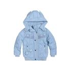 Куртка для девочки, возраст 6 лет, цвет голубой