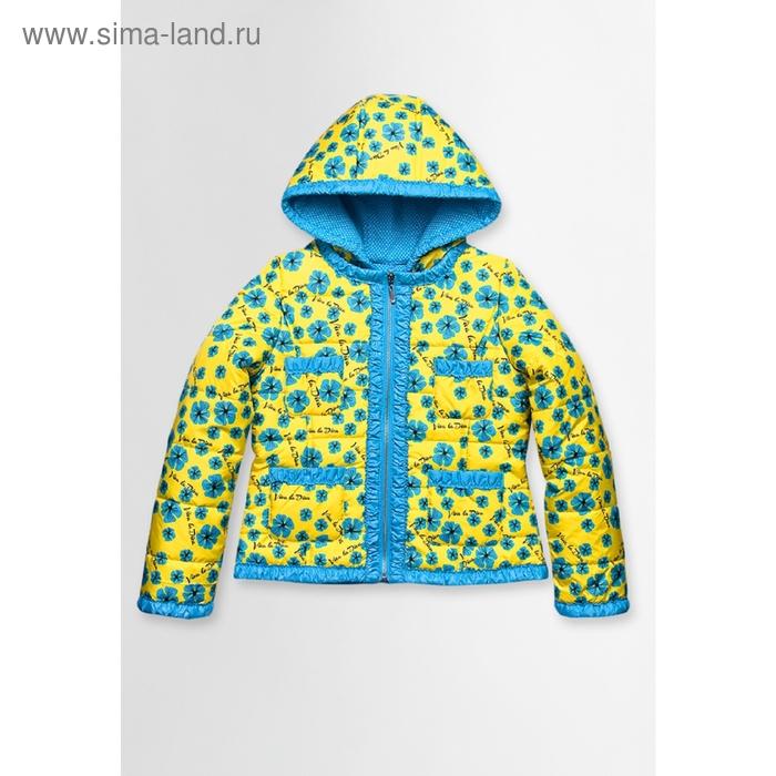 Куртка для девочки, 8 лет, цвет жёлтый GZWL475