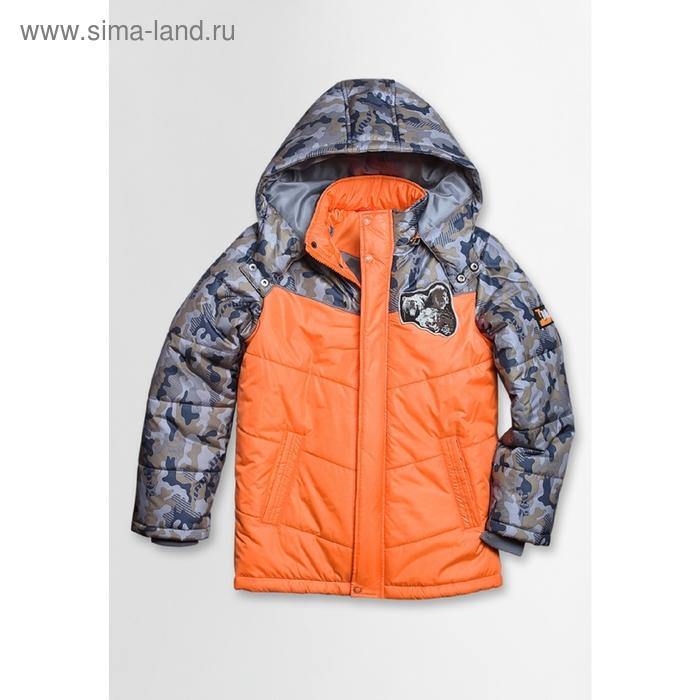 Куртка для мальчика, 11 лет, цвет оранжевый BZWL448