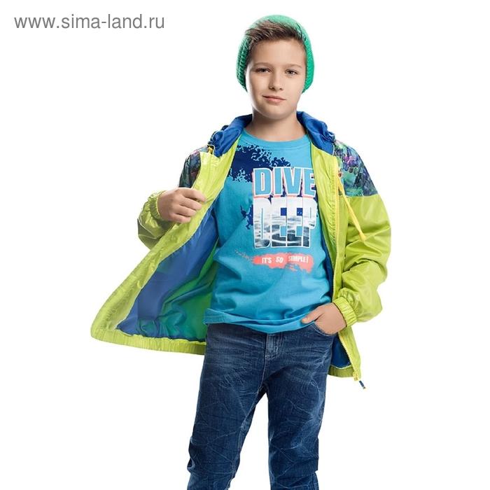 Ветровка для мальчика, 10 лет, цвет зелёное яблоко BZIN467