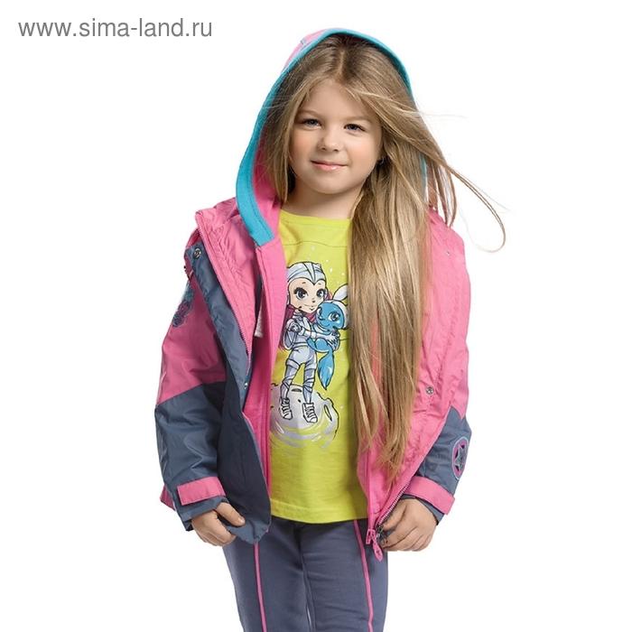 Ветровка для девочки, 4 года, цвет розовый GZIN384/1