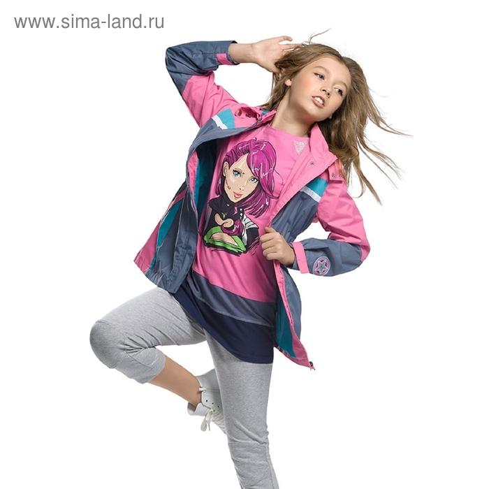 Ветровка для девочки, 11 лет, цвет розовый GZIN488/1