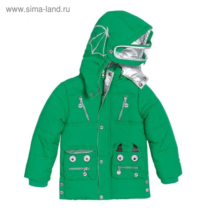 Куртка для мальчика, 5 лет, цвет зелёный BZWT363