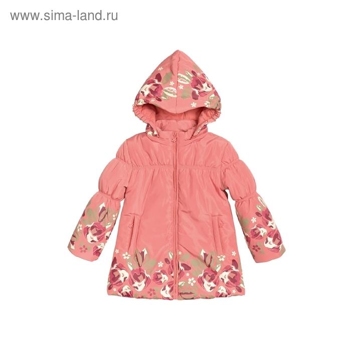 Куртка для девочки, 6 лет, цвет коралловый GZWL378/1