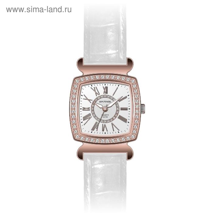 """Часы наручные женские """"Спутник"""", металлический циферблат, белый ремешок"""