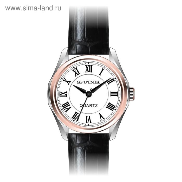 """Часы наручные женские """"Спутник"""", белый циферблат, черный ремешок"""
