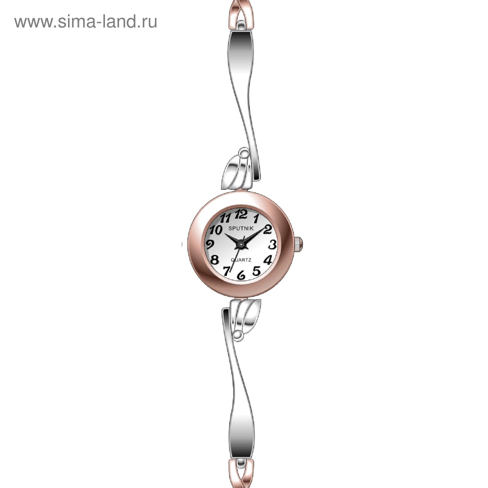 168074c7e0e8 Часы наручные женские