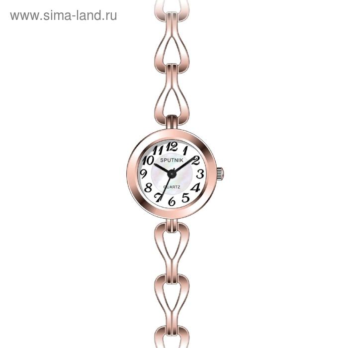 """Часы наручные женские """"Спутник"""", белый циферблат, металлический браслет"""