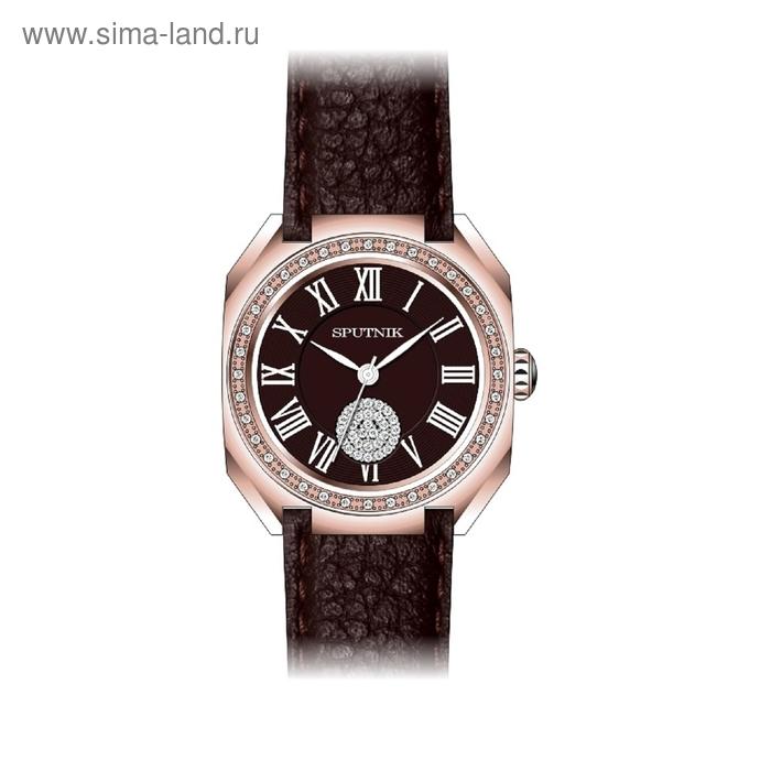 """Часы наручные женские """"Спутник"""", коричневый циферблат, коричневый ремешок"""