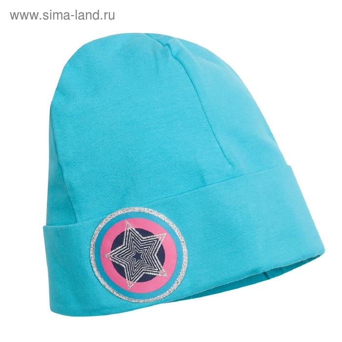 Шапка для девочки, размер 48-50, цвет аквамарин GQ384/3