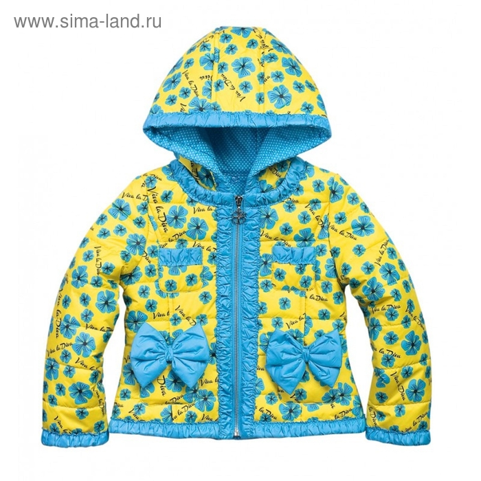 Куртка для девочки, 6 лет, цвет жёлтый GZWL373/2