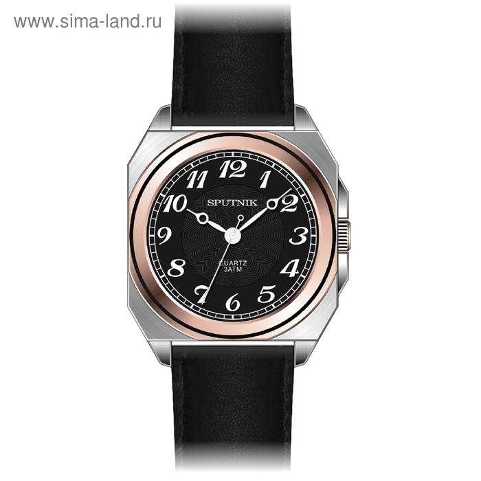 """Часы наручные мужские """"Спутник"""", черный циферблат, черный ремешок"""