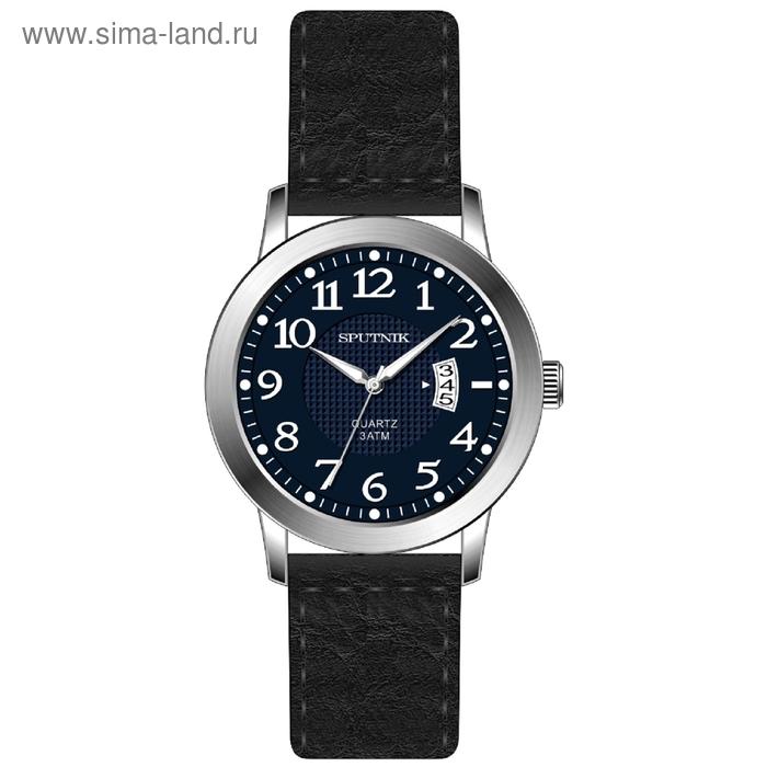 """Часы наручные мужские """"Спутник"""", синий циферблат, черный ремешок"""