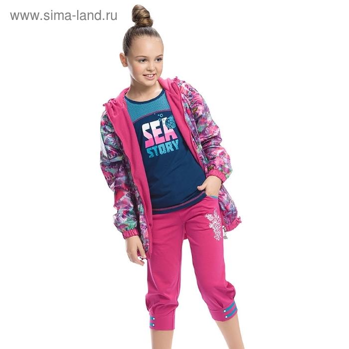 Ветровка для девочки, 8 лет, цвет розовый GZIM491