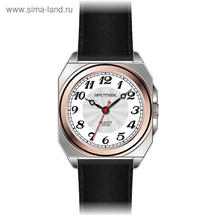 """Часы наручные мужские """"Спутник"""", белый циферблат, черный ремешок"""