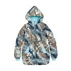 Куртка для девочки, возраст 9 лет, снежный леопард