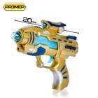 Пистолет «Бластер», свет и звук, работает от батареек - фото 106545078