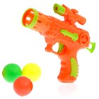 Gun Shooter, shoot balls, MIX colors
