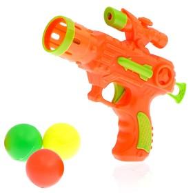 Пистолет «Стрелок», стреляет шариками, цвета МИКС в Донецке