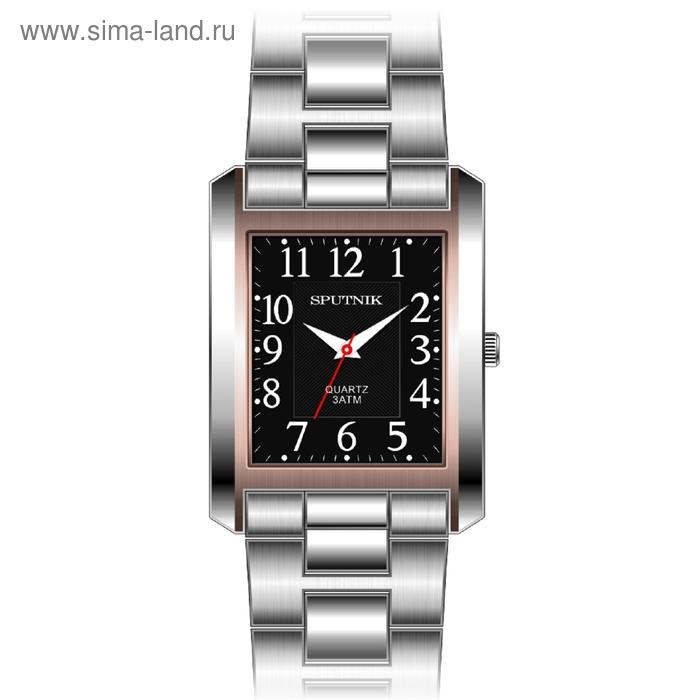 """Часы наручные мужские """"Спутник"""", черный циферблат, металлический браслет"""